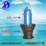 轴流泵 大功率泵 南京古蓝厂家直销价格从优 质保一年