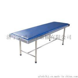 不锈钢诊察床A19,弘盛不锈钢诊察床