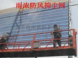 山西煤場防塵網 料場防塵網 建築防塵網 工地防塵網 聚乙烯防塵網