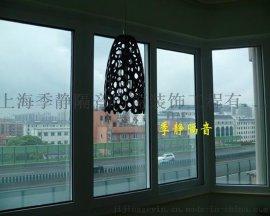 上海雙復式真空隔音窗,三層隔音玻璃復合窗,隔音窗戶