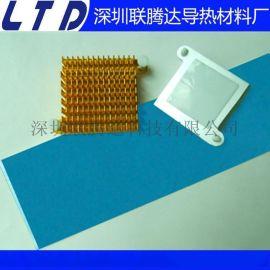 帶玻纖導熱雙面膠 國際高標準導熱雙面膠 免費供樣