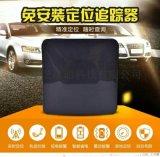 天津gps车辆监控管理,业务车GPS定位系统-专业GPS公司