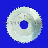 行星式切管机专用刀片6844 GF机/AXXAIR切管机用刀片