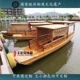 大量供应湖北景区旅游木船手划船乌篷船玻璃钢包边