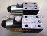 阿托斯HG-031/50 23叠加式减压阀