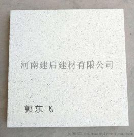 PC仿花岗岩砖混凝土仿石砖芝麻黑芝麻白仿石材