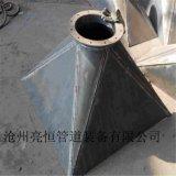 厂家直供碳钢天方地圆 不锈钢天方地圆 方圆节 天圆地方 方变圆 可来图加工 专业老厂值得信赖