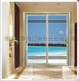 铝合金门窗 高端铝合金门窗 高端铝合金门窗生产厂家
