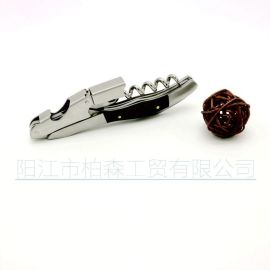黑木海马红酒刀实用金属钢酒刀开瓶器葡萄塞啤酒多功能启子开酒器