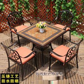 廣州戶外鑄鋁桌椅廠家YLSB室外鑄鋁桌椅
