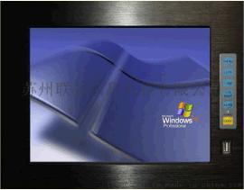 顺牛15寸工业显示器LFD-1502镁铝合金壳体