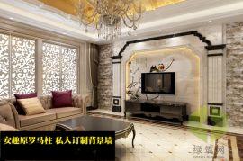 浙江寧波歐式羅馬柱電視牆廠家定制直銷