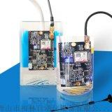 唐山柳林IP68高防水型微功耗遥测终端