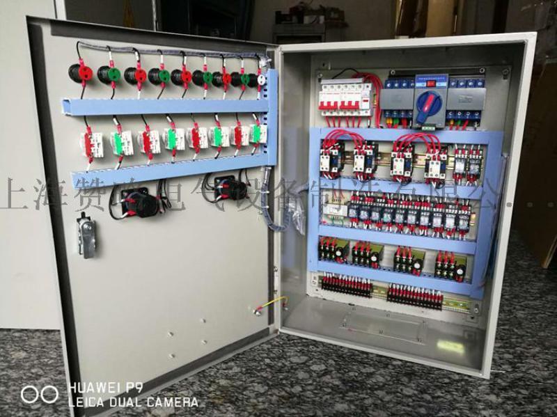 双电源控制箱消防风机水泵控制箱带防火阀电源箱开关动力配电箱