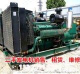鄭州200千瓦發電機組出租銷售,樣式多樣