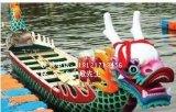 龙舟木船比赛专用手划船玻璃钢龙舟船端午节赛龙舟