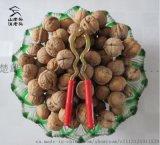 供應雲南堅果老樹核桃批發零售