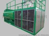 巴中边坡绿化植草HF-KA客土喷播机