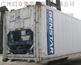 开利69NT40系列冷冻冷藏集装箱