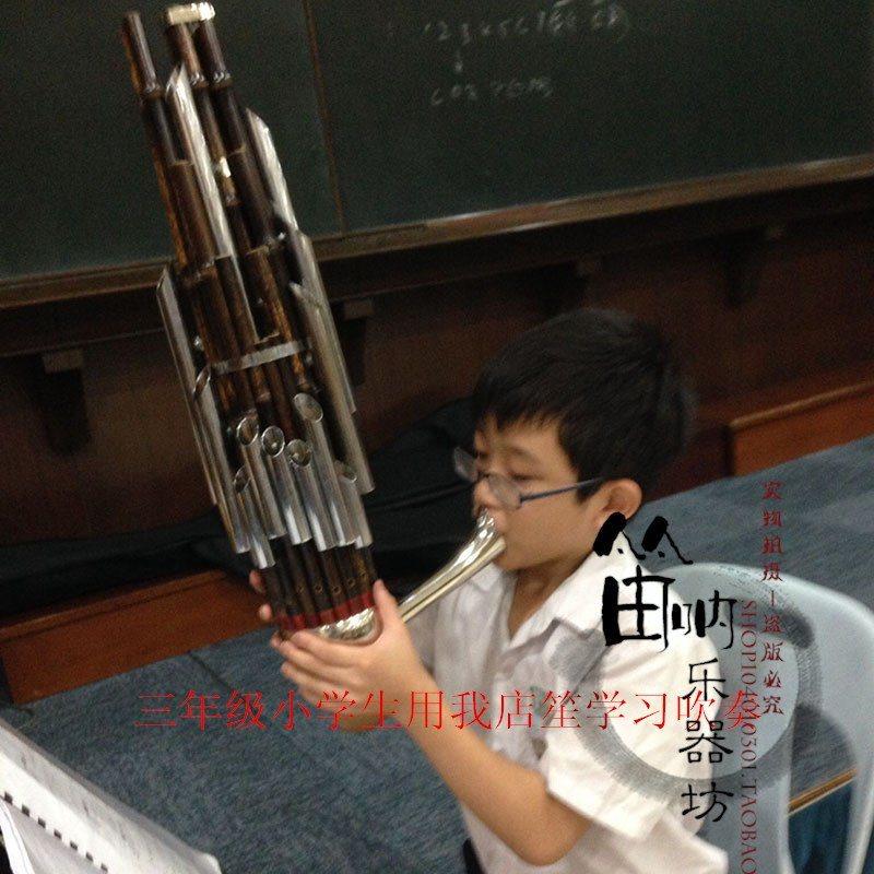 ��_笙精艺笙乐器21簧笙民族吹奏乐器包邮笙包教程专业定制学生专用笙