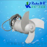 南京MA型潜水搅拌机