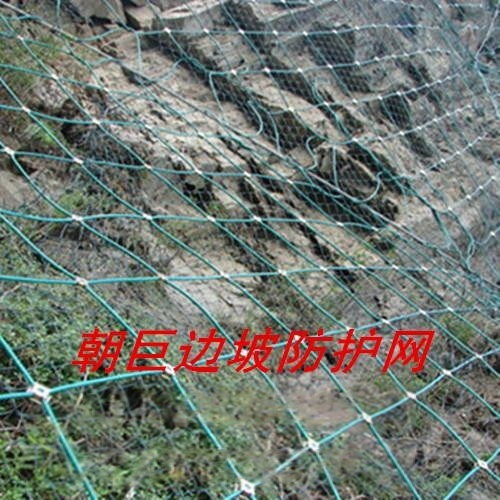 雅安边坡防护网、乐山钢丝绳防护网、雅安山体落石防护网、乐山柔性山体防护网、雅安主动边坡防护网、乐山环形防护网