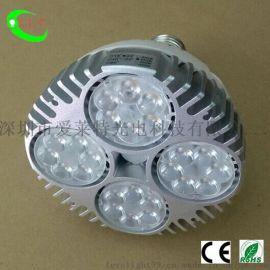 新款4灯头PAR30 35W LED射灯灯杯 内含风扇出口品质质保三年