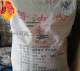 科兴酱油粉的价格,食品级增味剂酱油粉