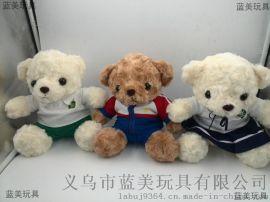 蓝美玩具校服熊定制定制校服熊定制礼品定制