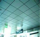 医院装饰工程铝天花吊顶