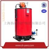 0.3T/0.8MPa燃油蒸汽锅炉 立式蒸汽锅炉