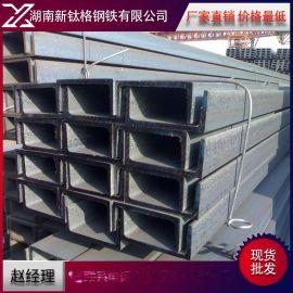 鞍钢厂家直销优质国标槽钢大量现货镀锌槽钢镀锌钢跳板镀型材管材