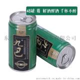 九巴拐枣葛根植物饮料解酒护肝送礼佳品180ml*48罐