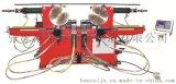 双头弯管机专业制造销售维保供应商