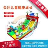 今年畅销摩天轮充气滑梯户外儿童乐园
