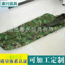 河北秦興廠家供應防水牛津布面料羽絨睡袋 野營睡袋批發