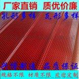 安平兴博丝网常年销售各种造型的彩钢冲孔瓦楞板