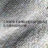 厂家直销工业擦拭布劳保用品工业抹布擦机布/白浴巾抹布(回料)