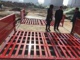 供应建筑工地洗轮机 武汉工程车洗轮机