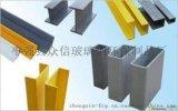 玻璃钢型材 防滑玻璃钢拉挤型材