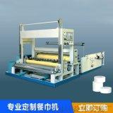 FQ-PZ-气动式盘纸分切机 精密高效纸成型机械 餐巾机 打纸机 可定制 修改