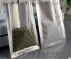 菏泽铝箔袋,铝箔复合包装袋定制