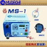 MUSASHI武藏MS-1精密点胶机
