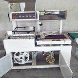 650型封切机  纸盒外薄膜包装机