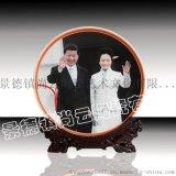 供应景德镇-尚云-022陶瓷纪念盘
