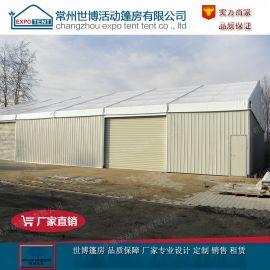 铝合金框架仓储篷房 21m跨度临时工业篷房