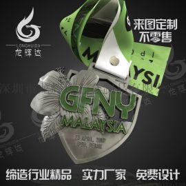 马拉松运动会金牌定制奖章金牌银牌铜牌制作