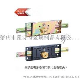 厂家直销 雅诗特 YST-D13 原子匙卷闸底锁(全铜锁头)