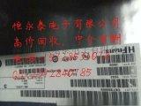 仙童东芝,ONST英飞凌NS国半IR品牌三极管。