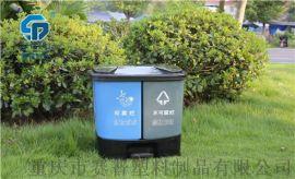 分类垃圾桶,室内垃圾桶,重庆生厂商